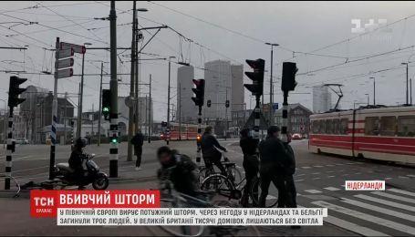 У Європі вирує жахливий буревій
