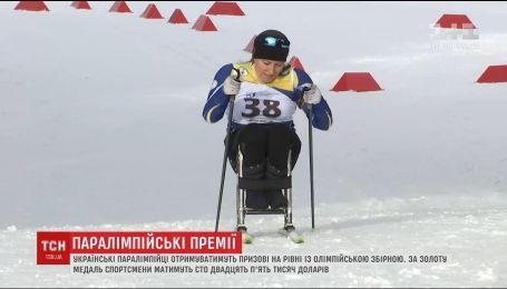 Стали відомі призові гонорари олімпійцям та паралімпійцям за золоті медалі