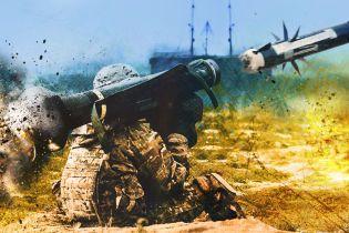 """""""Убийцы танков"""" прибудут в Украину. Что следует знать о мощных комплексах Javelin"""