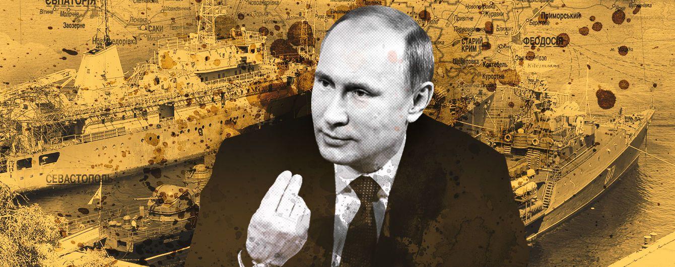 """Крым и """"уши мертвого осла"""""""