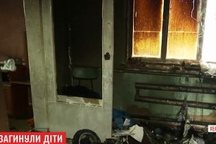 Подробиці трагедії на Херсонщині: вогню не було, троє дітей загинули від диму