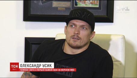 Український боксер Усик різко відповів на питання журналістів щодо Криму