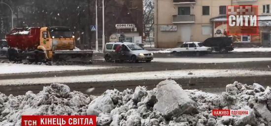 Топили сніг на воду: Ізмаїл насилу пережив перший день неочікуваної блокади зимовою стихією