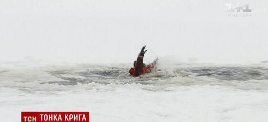 Як не впасти і чим відігріватися після ополонки: рятувальники, рибалки та священики дали кожен свої поради