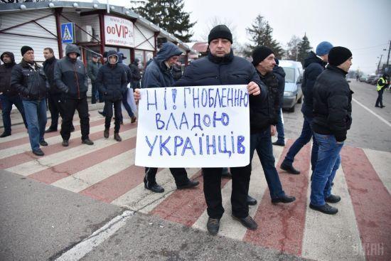У 2017 році Київ відступив від своїх зобов'язань щодо прав людини - HRW