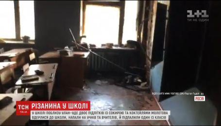 В России двое подростков с топором напали на школу