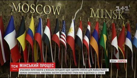 Киев передал боевикам новые списки для обмена заложников