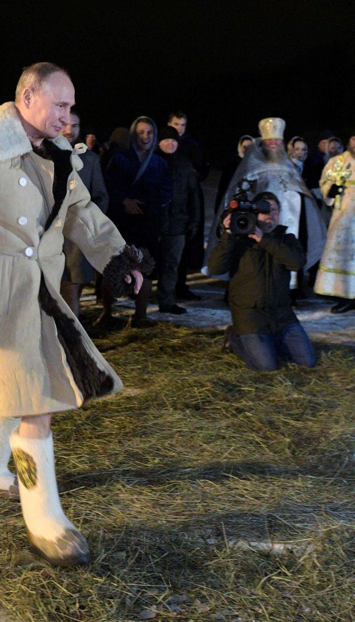Путін перехрестився і стрибнув в ополонку