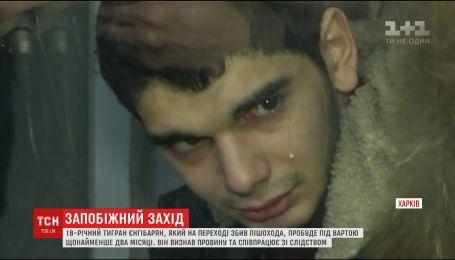 Два месяца под стражей. В Харькове выбрали меру пресечения для Тиграна Енгибаряна