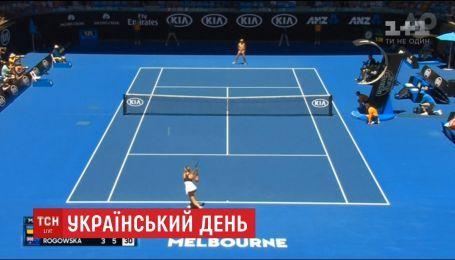 Стало відомо, хто представлятиме Україну на тенісному турнірі Australian Open-2018