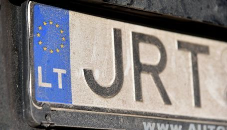 Автомобили на еврономерах подвергнут строгому учету