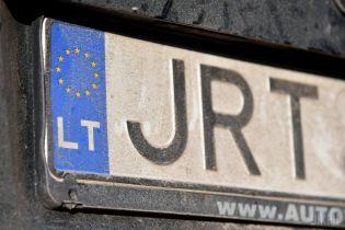 Автомобілі на єврономерах піддадуть суворому обліку