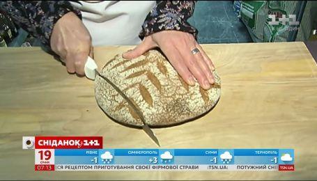 В Украине поднимут цены на хлеб и обновили соцвыплаты для переселенцев