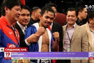 Легенда світового боксу Менні Пак'яо: за що його так шанують філіппінці