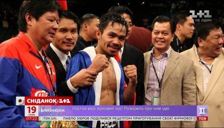 Легенда мирового бокса Мэнни Пакьяо: за что его так уважают филиппинцы