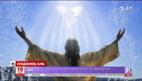 Интересные факты о празднике Крещения
