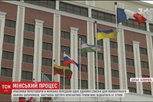 Київ обмінявся з бойовиками новими списками для обміну заручників