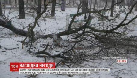 Из-за мощного снегопада Измаил накануне остался без электричества