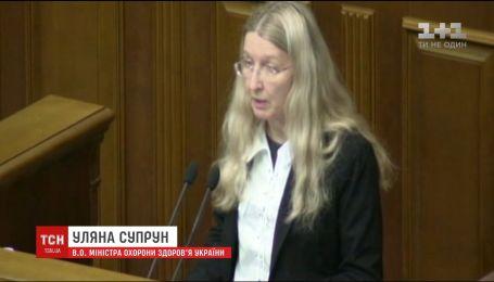 В Украине от кори умер восьмой невакцинированный ребенок