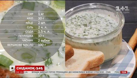 Домашний плавленый сыр - рецепты Сеничкина