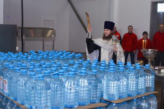 Хрещенська вода з доставкою