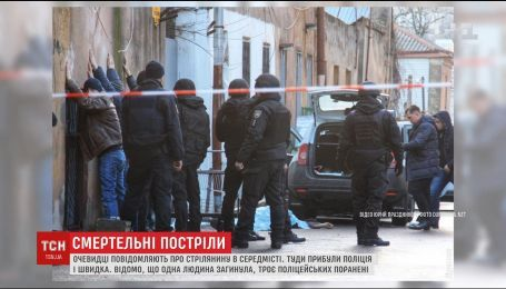 В центрі Одеси сталась стрілянина