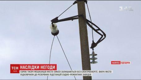 Тысячи жителей Измаила до сих пор находятся без электричества из-за непогоды в стране
