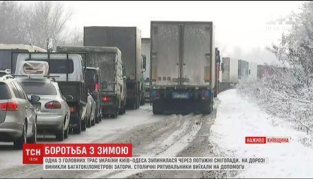 Десятки авто остановились в пробке на трассе Киев-Одесса