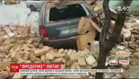 """Европа страдает от разрушительного шторма """"Фредерике"""""""