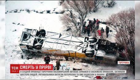 В Турции в пропасть сорвался автобус, есть погибшие