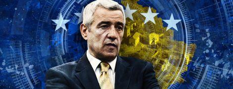 Шість пострілів у косовський мир