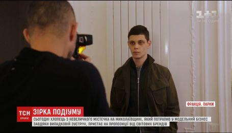 Українець потрапив до списку найперспективніших моделей світу за версією The New York Times