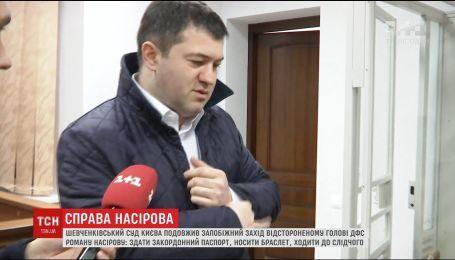 Шевченківський суд Києва подовжив на два місці запобіжний захід Роману Насірову