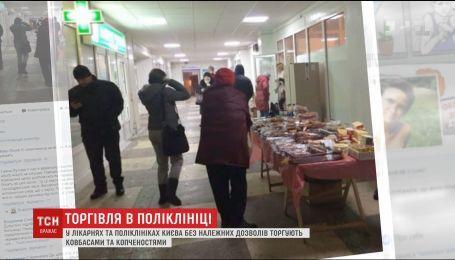 Прямо посреди коридоров детской поликлиники устроили стихийную торговлю колбасами