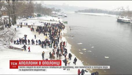 Голые и мокрые: купание в проруби украинцы превратили в экстремальные заплывы