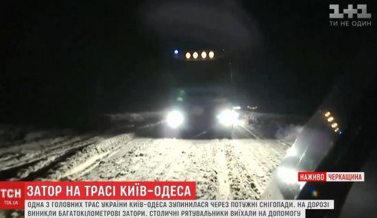 Найщільніші затори на трасі Київ – Одеса зосередилися поблизу Умані