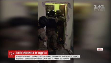 В Одессе мужчина открыл огонь по прохожим с восьмого этажа жилого дома