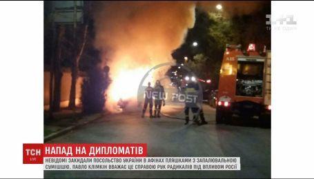 Неизвестные забросали посольство Украины в Афинах бутылками с зажигательной смесью