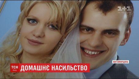 На Житомирщині поховали жінку, у вбивстві якої підозрюють її чоловіка