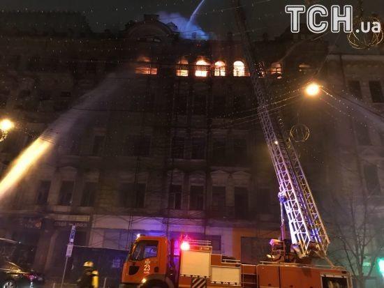 У центрі Києва згоріло щонайменше 800 кв м в історичному будинку