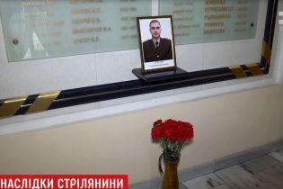 Одесити почали збір коштів для вдови і донечки застреленого проросійським бандитом поліцейського