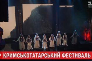 У Києві відродили занедбаний окупантами Криму фестиваль