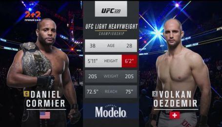 UFC 220. Даніель Корм'є - Волкан Оездемір. Відео чемпіоноського бою