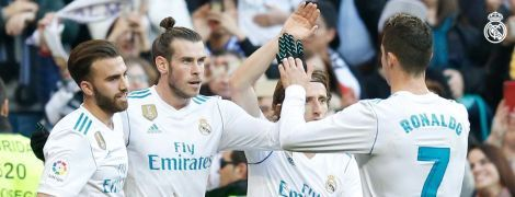 """Наконец прорвало: """"Реал"""" на своем поле уничтожил """"Депортиво"""" и вернулся на 4 место"""