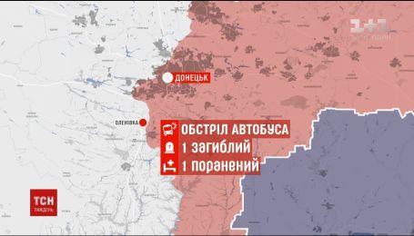 Бойовики відкрили вогонь по цивільному автобусу в сірій зоні, одна людина загинула