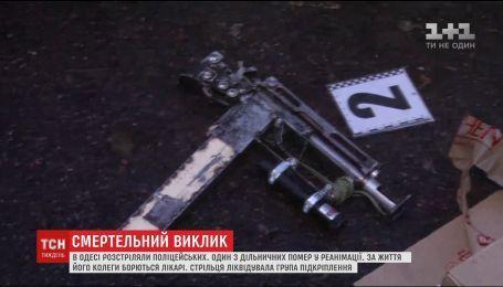 Стали известны детали хладнокровно расстрела полицейских в Одессе