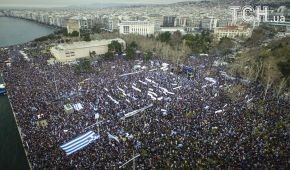 В Греции десятки тысяч людей вышли протестовать против использования Македонией своего названия