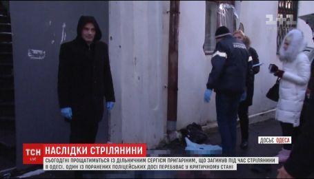 Стрельба в Одессе. Раненый полицейский остается в реанимации