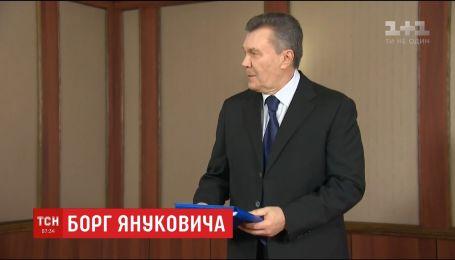 Апеляцію України щодо боргу Януковича розглядатиме суд у Лондоні