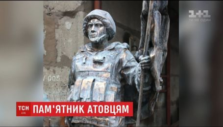 Пам'ятник атовцям з'явився в середмісті Нікополя